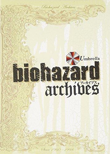 Biohazard Archives (Resident Evil)