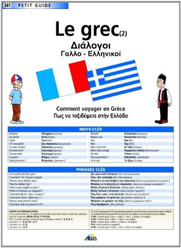 Le grec (2)