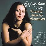 Airs Et Romances Russes [Import allemand]