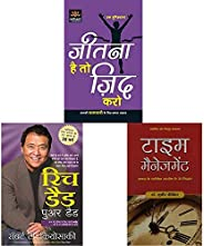 Jeetna Hai To Jid Karo + Rich Dad Poor Dad - 20Th Anniversary Edition + Time Management (Hindi) (Set of 3 Book