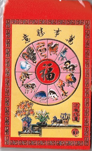 Happy Chinese New Year Happiness With 12 Zodiac Animals Red Envelope- by DLaw