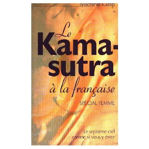 Le kama sutra a la française
