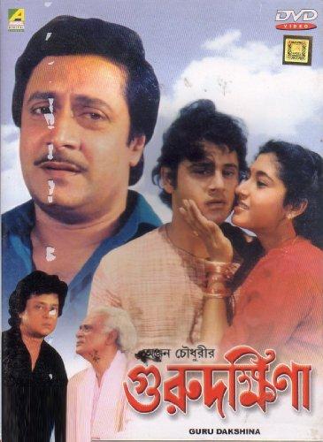 Preisvergleich Produktbild Guru Dakshina Bengali DVD