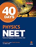 40 Days Physics for NEET