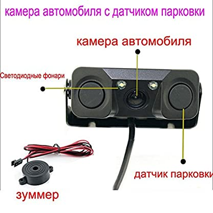 Auto-Wayfeng-WF-3-in-1-Video-Parkplatz-Assist-Backup-Radar-Sensor-mit-Rckfahrkamera-Camera-43-Zoll-LCD-Spiegel-von-Video-Monitor-Auto-Parkplatz