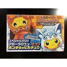 Amazon.es: cartas pokemon japonesas sol y luna