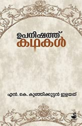Malayalam Books: Buy Books in Malayalam Online at Best Prices in