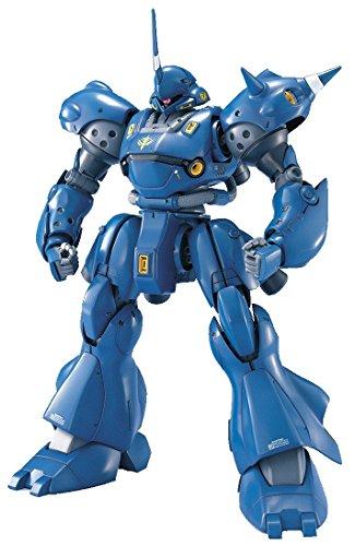 MS-18E Kampfer GUNPLA MG Master Grade 1/100 - Gundam Suit Mobile 0080