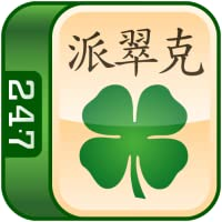 St. Patricks Day Mahjong