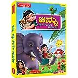 "Infobells ""Chinnu"" 3D Kannada Rhymes"