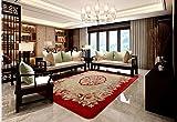flashing- European minimalistisch moderne Wohnzimmer Couchtisch rechteckig maschinenwaschbar Stoff Sofa Schlafzimmerteppich Rosen ( größe : 2000mm*3000mm )