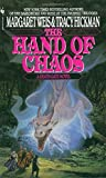 Deathgate: Hand of Chaos 5 (Death Gate Cycle) by Margaret Weis (1-Nov-1993) Mass Market Paperback