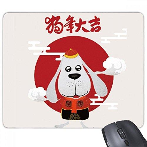beatChong 2018 Wolke Traditionelle Chinesische Kleider Neujahr Griffige Gummi Mousepad Spiel Büro Mauspad Geschenk - Neue Traditionellen Chinesischen Kleid