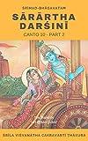 Śrīmad Bhāgavatam, Tenth Canto - Part 2: with Sārārtha-darśinī commentary
