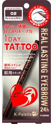 CUORE K-Palette | Eye Make | Real Lasting Eyebrow 24H 02 Grayish Brown (japan...