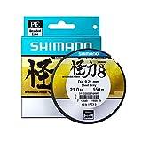 Shimano Kairiki SX8 Steel Grey 300m 0,10mm 511008G0329MS Braid Geflochten Geflochtene Schnur