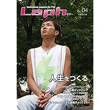 FTMmagazineLaph: jinseiwotsukuru (Japanese Edition)