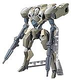 Bandai Hobby HG 1/144 Hyakuri Gundam Iron-Blooded Orphans Model Kit