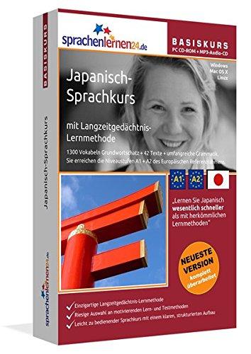 Japanisch-Basiskurs mit Langzeitgedächtnis-Lernmethode von Sprachenlernen24: Lernstufen A1+A2....