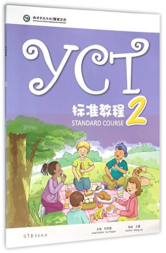 YCT Standard Course 2