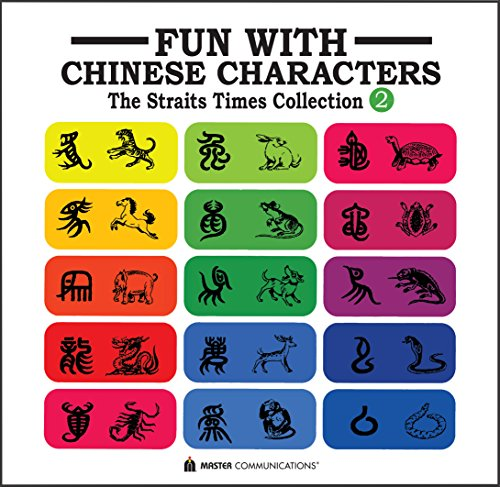 fun-with-chinese-characters-2-the-straits-times-collection-vol-2-english-and-chinese-edition