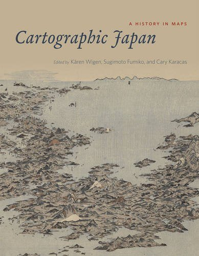 Cartographic Japan: A History in Maps (2016-03-16)