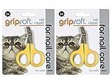 Best JW Pet Pet Nail Clippers - JW Pet Company GripSoft Cat Nail Clipper Review
