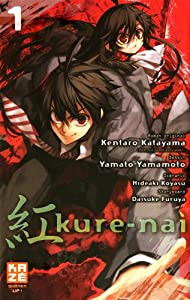 Kurenai Edition simple Tome 1