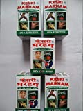 #3: AYURVEDIC KESRI MARHAM BALM 40GM. For all joint and pain care pack of 5(MRP 500+ 250 handling charges)