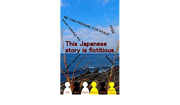 This Japanese story is fictitious.