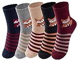 Cindeyar 5 Paar Mädchen Socken Lässige Damen Socken atmungsaktive Baumwolle Winter Socken , Verschiedene Farben und Motive (35-38, Stil 11)