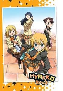 Hyakko Complete TV Series [DVD] [2008] [Region 1] [US Import] [NTSC]