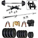 Bodyfit 30KG 3Ft Plain Rod Home Gym Fitness Kit