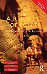 Colloquial Arabic of Egypt by Jane Wightwick (2003-12-18)
