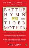 Battle Hymn of the Tiger Mother price comparison at Flipkart, Amazon, Crossword, Uread, Bookadda, Landmark, Homeshop18