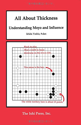 All about Thickness Understanding Moyo and Influence por Yoshio Ishida