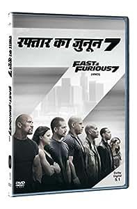 Fast & Furious 7 Hindi Dub