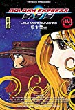 Galaxy Express 999, tome 14