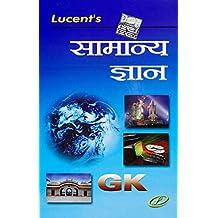 Lucent Gs Book