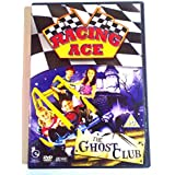 Racing Ace + The Ghost Club - 2 movies - DVD