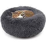 Legendog Katzenbett, Plüsch Weich Runden Katze Schlafen Bett/Klein Hund Bett/Haustierbett/katzenkorb/Betten für Katzen