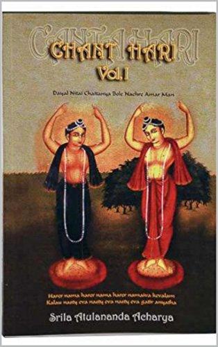 Chant Hari por Srila Atulananda  Acharya