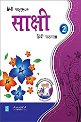 Sakshi Hindi Pathamala-2