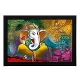 Delight Ganesh Sloka floral Digital Prin...