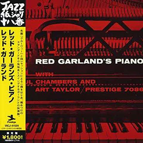 Red Garland's Piano (Jpn) by Red Garland (2006-06-21)