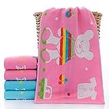 XXIN / Handtücher/Kinder Baumwolle/Gaze Quadrat Handtuch Kinder Handtuch Feuchttücher Speichel Handtuch/Bär Rosa/ 25 * 50
