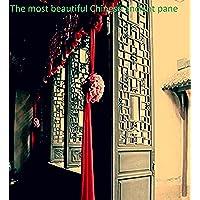 The most beautiful Chinese ancient pane (English