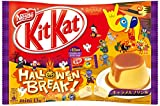 Nestle Japan Kit Kat Halloween Break! 2018 Caramel Pudding Flavor