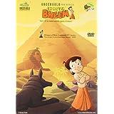 Chhota Bheem - Vol. 13