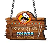 #1: Yaya Cafe Mummy Da Dhaba Kitchen Wall Door Hanging (Brown_13 Inch X 9 Inch (Approx.)
